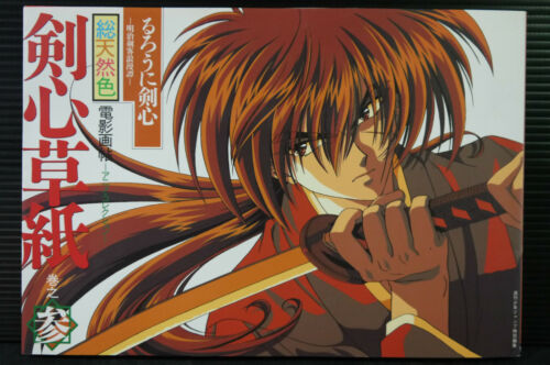 "JAPAN Rurouni Kenshin Anime Collection Book/""Kenshin Soushi 3/"""