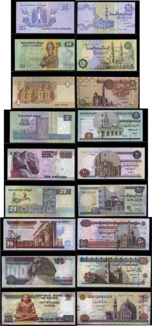 EGYPT COMPLETE BANK NOTES  SET ELOUKDA  25 PT- UPTO 200 POUNDS  ALL SN 00000 52