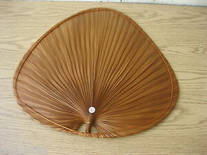 Fanimation-PAP1RB-Eight-22-034-Wide-Oval-Natural-Palm-Leaf-Blades