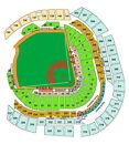 Miami Marlins vs Atlanta Braves Tickets 09/17/12 (Miami)