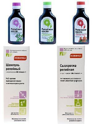 Klettenwurzelöl Haar Öl Haaröl Serum Shampoo Репейное Maslo Масло (3,40 €/100ml)