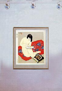 Woman Reading 15x22 Japanese Art Deco Print by Toraji Asian Art Japan