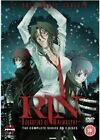 Rin, Daughters Of Mnemosyne - The Complete Series (DVD, 2010, 2-Disc Set)