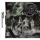 Tokyo Majin Gakuen: Kenpuuchou (Nintendo DS, 2008) - Japanese Version