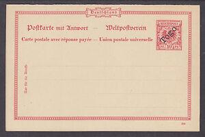 Togo-Mi-P4-mint-1898-10pf-10pf-Postal-Reply-Double-Card-Control-No-596f
