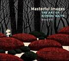Masterful Images the Art of Kiyoshi Saito A218 by Barry Till (Hardback, 2013)