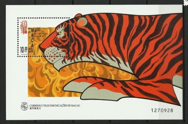 MACAO MACAU NOUVEL AN CHINOIS ANNEE DU TIGRE CHINESE TIGER YEAR  ** 1998 BLOC 5€
