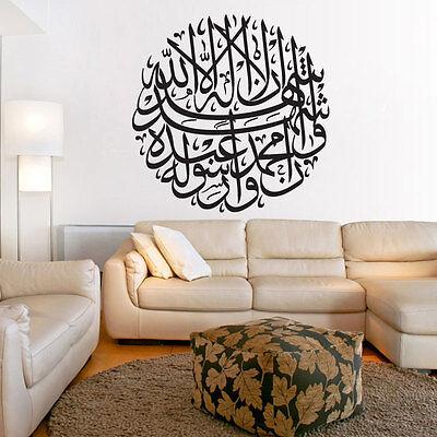Muslim Sticker 2nd Kalima Shahada Canvas Art Bismillah 786 Decal Vinyl Allah