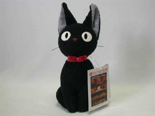 Jiji New M size plush doll/ Studio Ghibli
