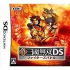 Shin Sangoku Musou DS Fighter's Battle (Nintendo DS, 2007) - Japanese Version