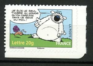 STAMP-TIMBRE-FRANCE-N-3961-SOURIRES-LE-CHIEN-CUBITUS-AUTOADHESIF