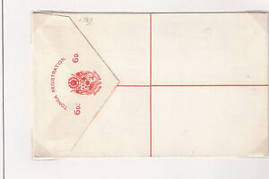 Tonga: Postal Stationery Type Registered, 6 Peniques, mint. Arms little. TG110