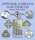 Japanese Emblems and Designs: 863 Motifs by Walter Amstutz (Paperback, 1994)
