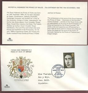 WALES-1969-CHARLES-P-of-WALES-21st-BIRTHDAY-SPECIAL-PMK