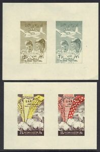 SYRIA 1958 TWO IMPERF PRESENTATION SHEETLETS SG 671-2 674-5 LIMITED PRINTING NH