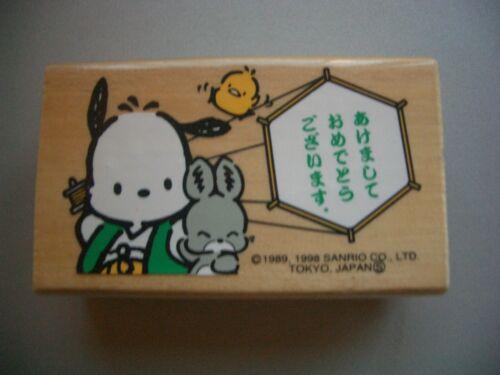 1998 Sanrio Pochacco Woody Stamp