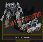 Takara Japanese Transformers, Megatron Action Figure