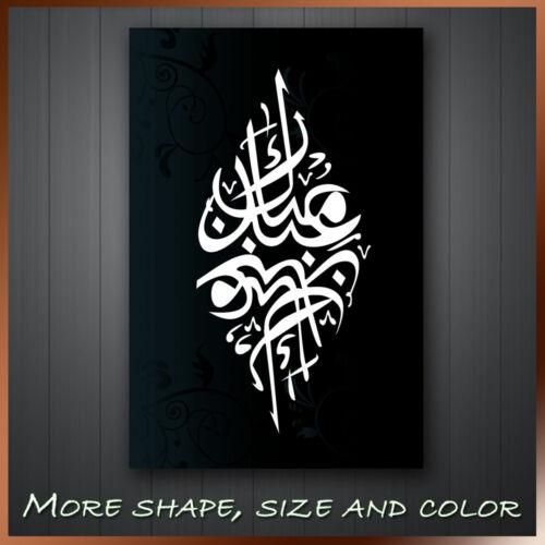 /' Islamic Holly  Black /& White /' Modern Contemporary Canvas Wall Art Deco