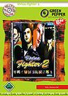 Virtua Fighter 2 (PC, 2005, DVD-Box)