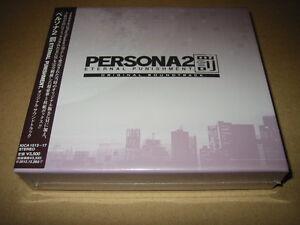 PERSONA-2-ETERNAL-PUNISHMENT-ORIGINAL-SOUNDTRACK-CD
