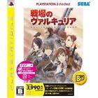 Lve Once Mermaid's Tears (Sony PlayStation 3, 2011) - Japanese Version