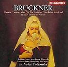 Anton Bruckner - Bruckner: Masses and Songs (2000)