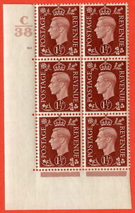 SG. 464. Q7. 1½d Red-Brown. A very fine lightly mounted mint. C38 cylinder 90.
