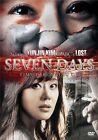 Seven Days (2007) Se-beun De-i-jeu (original title) (DVD, 2010)