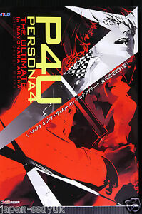 "JAPAN Persona 4 Arena The Ultimate in Mayonaka Arena/""Kouryaku Guide Persona 4"