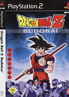 Dragon Ball Z: Budokai (Sony PlayStation 2, 2002, DVD-Box)