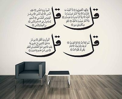 Islamic Wallart Sticker 4 Quls Kuls Canvas Art 786 Muslim Allah Quran Bismillah