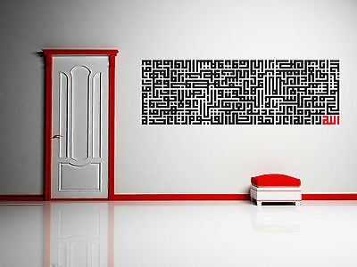 Islamic Wall Art Sticker Decal Wallart Ayat Kursi Qursi With Swarovski (Kursi 4)
