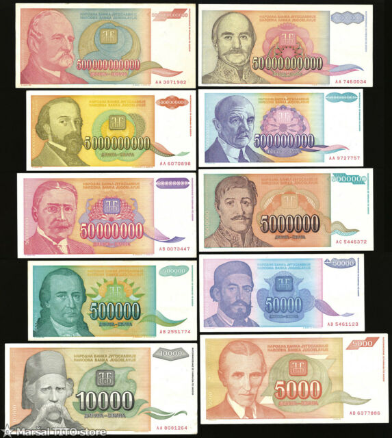 Yugoslavia - *HYPERINFLATION SET* - 10 Notes (P 128-137) - Currency Reform 1993