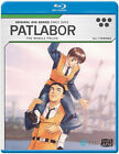 Patlabor - The Mobile Police: OVA Series 1 - The Early Days Collection (Blu-ray Disc, 2013)