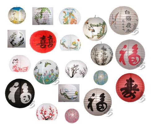 "16"" Japanese Chinese Pattern Paper Lantern w/ White Black Red Green Blue & More"
