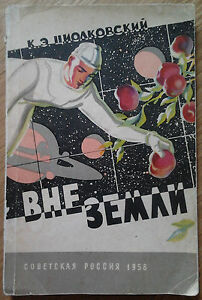 1958-Science-Works-by-Tsiolkovsky-034-Vne-Zemli-034-Russian-Soviet-USSR-Space-Book