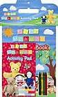 Play School Activity Pack by Play School (Novelty book, 1990)