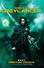 Noble V: Greylancer by Hideyuki Kikuchi (Paperback, 2013)