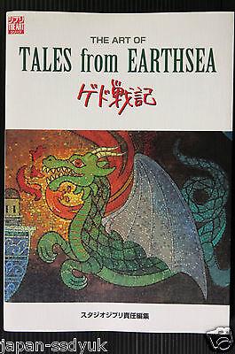 JAPAN Tales from Earthsea THE ART OF Studio Ghibli artbook