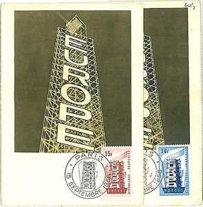 EUROPA CEPT \ ARCHITECTURE : MAXIMUM CARD (set of 2) - FRANCE 1956