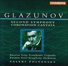 Alexander Glazunov - : Second Symphony; Coronation Cantata (1999)