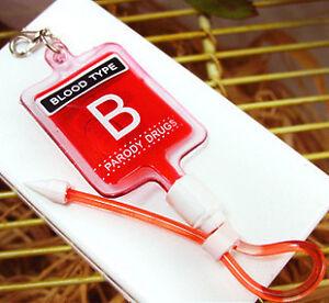 Blood-Group-Bag-A-B-O-AB-Phone-Strap-Charm-Dangle-Cute-Iphone-Australia-Sellers