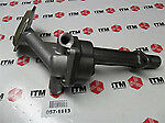 ITM Engine Components 057-1113 New Oil Pump