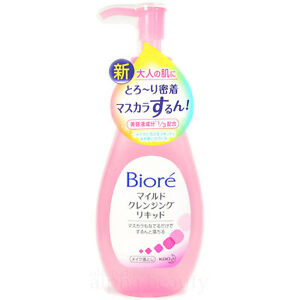 Biore-Japan-Mild-Makeup-Cleansing-Liquid-230ml-7-7-fl-oz-Jumbo-Size