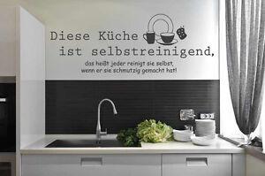 Wandtattoo Küche Wandsticker Diese Küche ist selbstreinigend ...