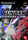 Mobile Suit Gundam: Federation vs. Zeon (Sony PlayStation 2, 2002, DVD-Box)