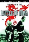 Why We Fight - Battle Of China (DVD, 2004)