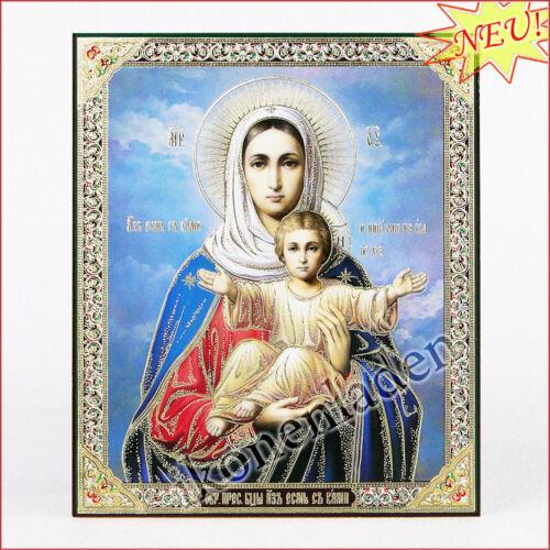 Wandbild Bild Ikone icon икона 10 X 12 Orthodox Jesus Maria Nikolaus k