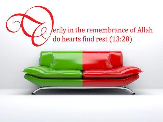 Islamic Vinyl Sticker Wall Art Quote Allah Verily Hearts Canvas Arabic Muslim