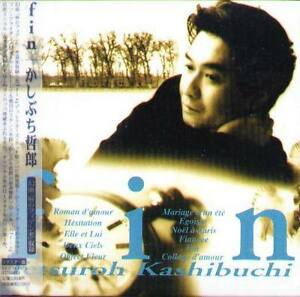 Tetsuro Kashibuchi Featuring Akiko Yano Hotel Lilas